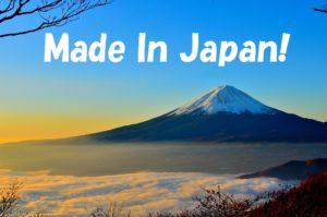日本発!国産の仮想通貨7種類と取引所をまとめてみた