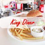 【羽生市 KingDiner(キングダイナー)】 50年代アメリカンアンティークでポップなカフェ