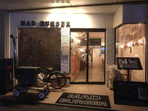 【行田市 MAD BURGER(マッドバーガー)】ハンバーガー・パンケーキ・ドリンクメニュー紹介