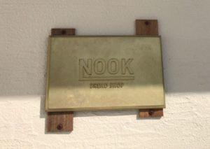 【加須市 ヌーク ブレッド ショップ (NOOK BREAD SHOP )】子どもから大人まで楽しめるハード系人気パン屋